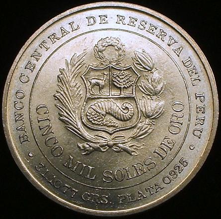 【ペルー大型銀貨】(1979年銘 33.6g)_画像2