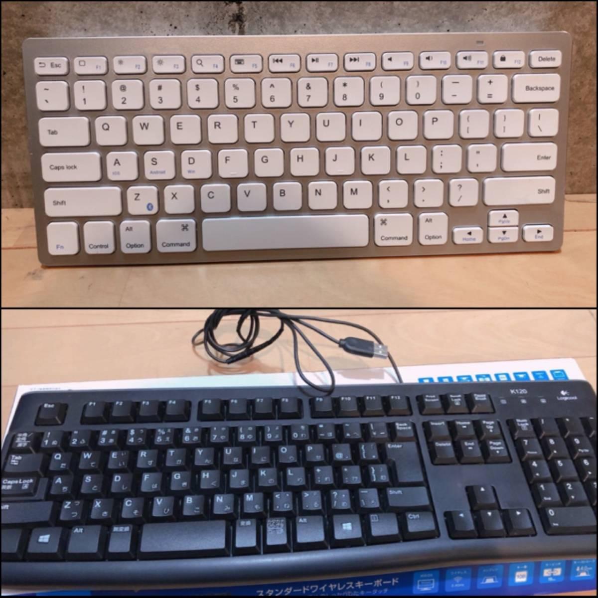 Logicool ロジクール K120 USB接続 キーボード 薄型 耐水 静音設計 テンキー&Anker ウルトラスリム Bluetooth ワイヤレスキーボード_画像1