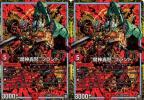 "satoshi19720721 - DMRP-11  ""魔神轟怒""ブランド MAS 2枚セット 新品未使用 【同梱・即発送します♪】 在庫2"