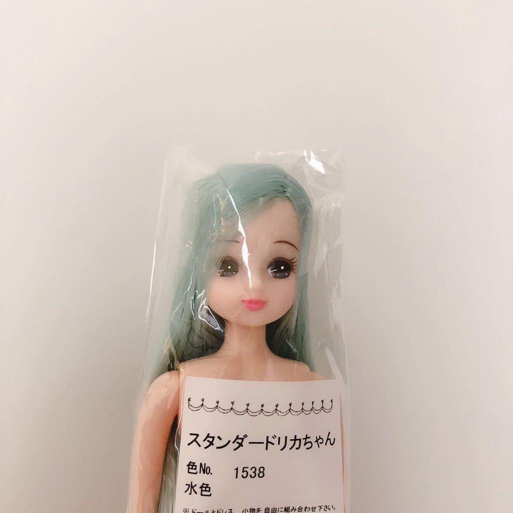 【新品】サイドパート スタンダード リカちゃん お人形教室 ☆リカちゃんキャッスル 日本製 ブルー 水色_画像3