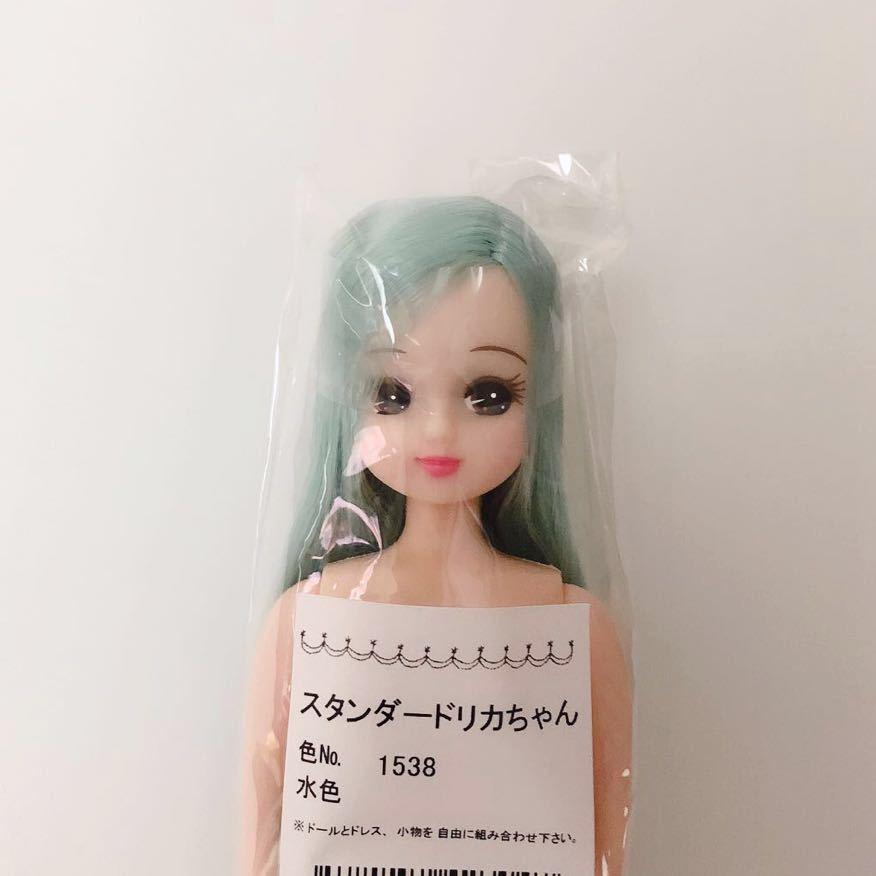 【新品】サイドパート スタンダード リカちゃん お人形教室 ☆リカちゃんキャッスル 日本製 ブルー 水色_画像1
