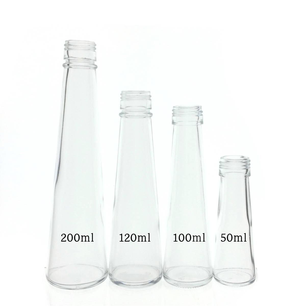 ハーバリウム瓶 テーパー120ml 5本 ♪♪_画像3