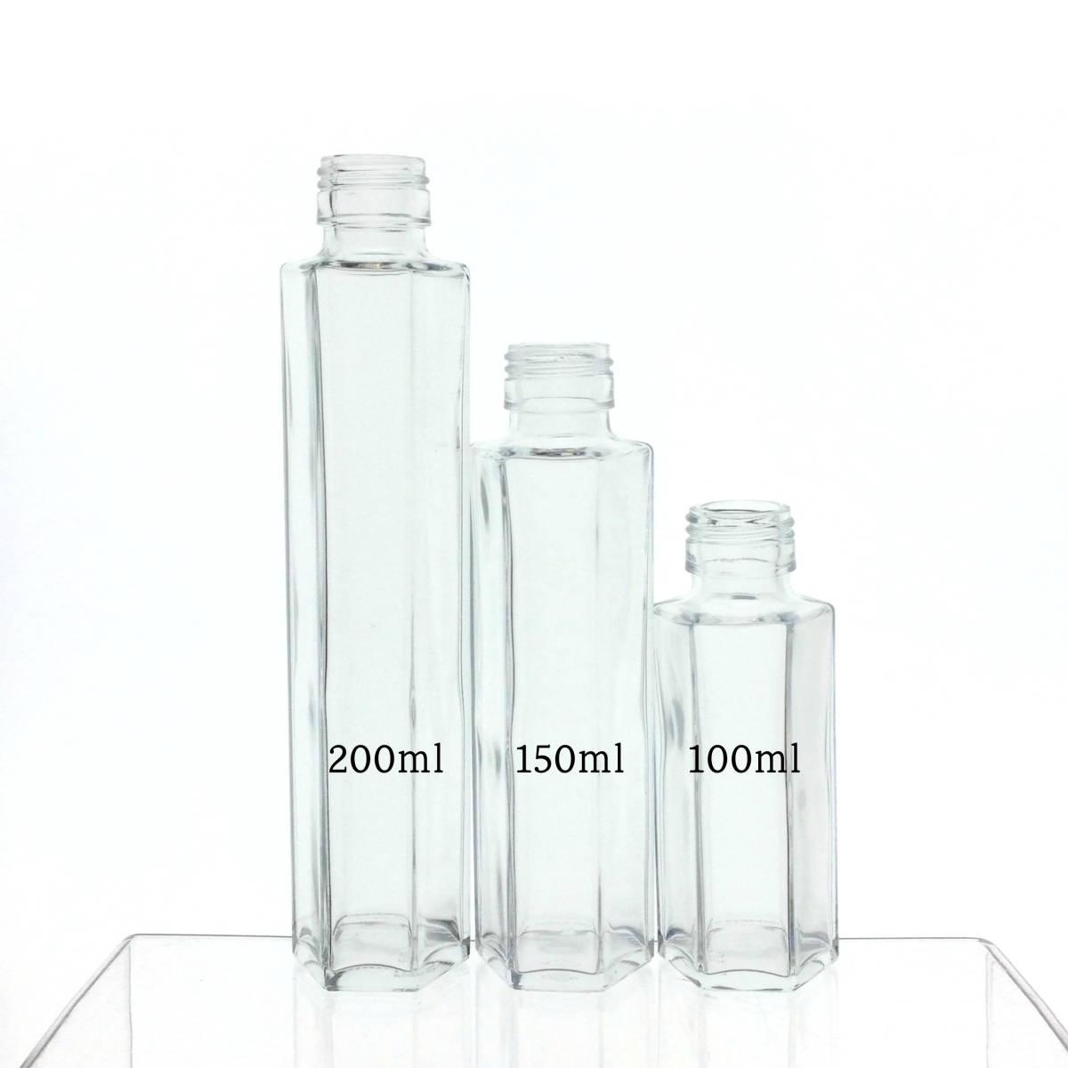 ハーバリウム瓶 六角100ml 6本 ♪♪_画像3