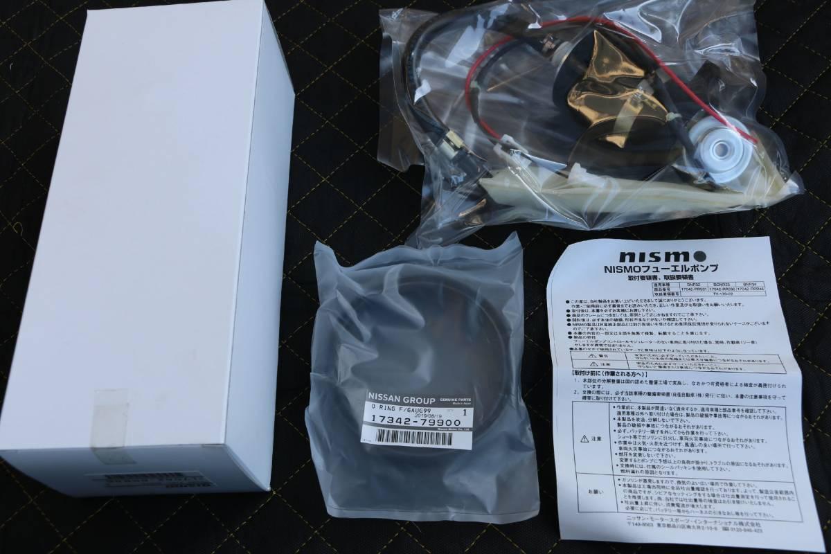 Stay at home NISMO ニスモ 大容量燃料ポンプ ハイフローボリューム フューエルポンプ スカイラインGT-R R34 BNR34 RB26DETT(17042-RRR46)