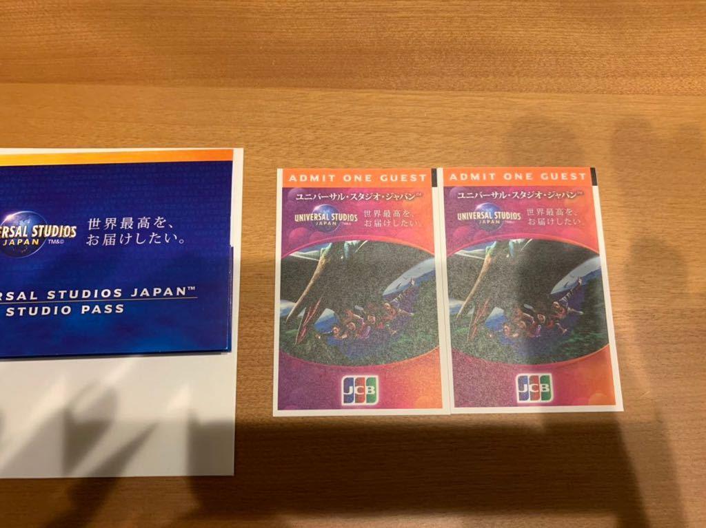 USJ チケット 2枚 エクスプレスパス 4枚