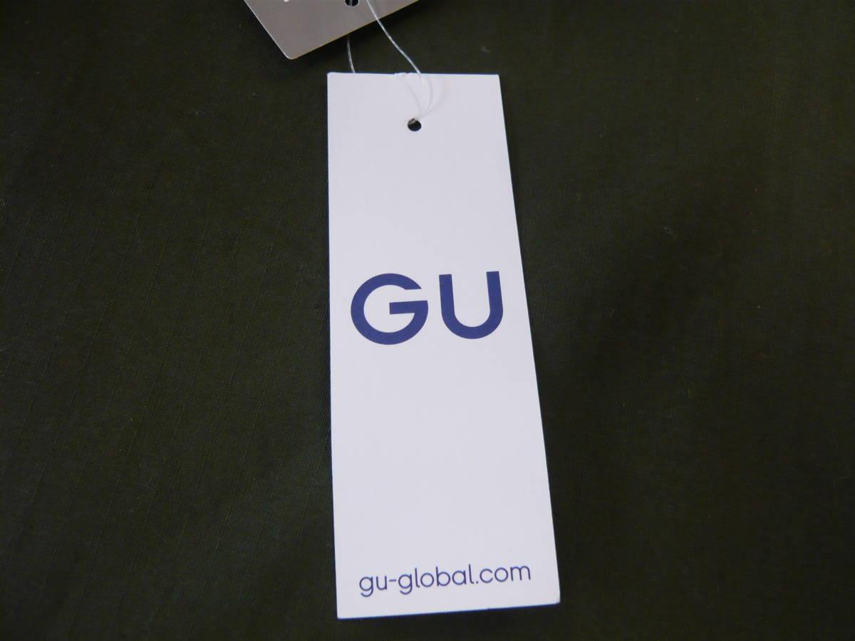 GU ジーユー リネンブレンドテーラードジャケット ベージュ Sサイズ 新品タグ、ボタン付き メンズ 01_画像3