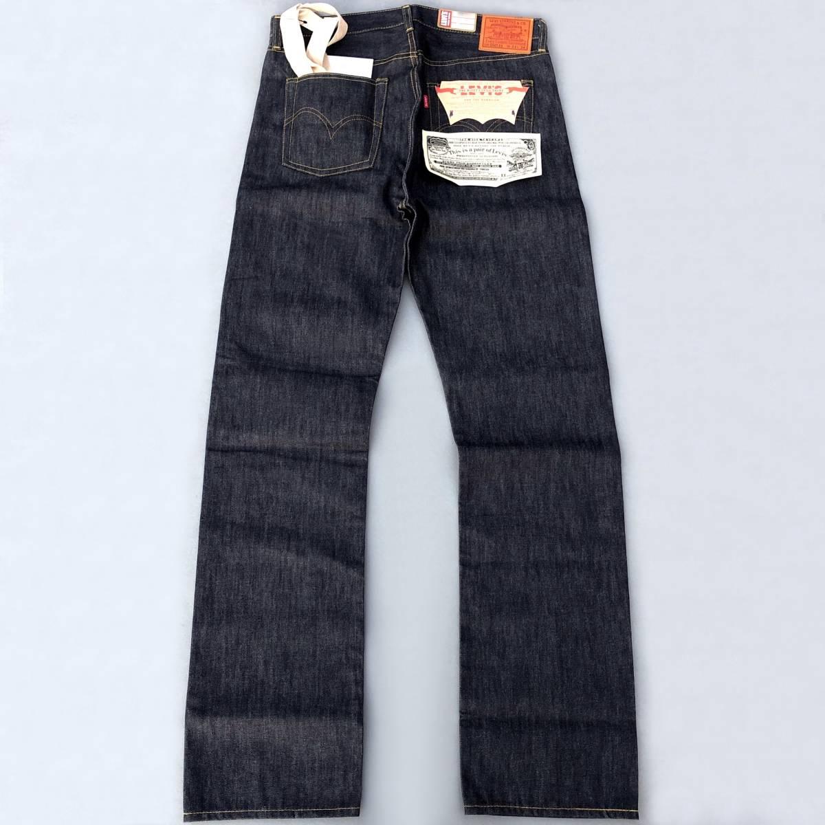 米国製1944年モデル 大戦 LEVI'S VINTAGE CLOTHING S501XX 44501-0068 W33 L34 リジッド 新品 アメリカUSA製 LVC 40s コーンミルズ デニム_画像1