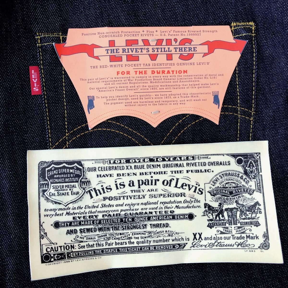 米国製1944年モデル 大戦 LEVI'S VINTAGE CLOTHING S501XX 44501-0068 W33 L34 リジッド 新品 アメリカUSA製 LVC 40s コーンミルズ デニム_画像3