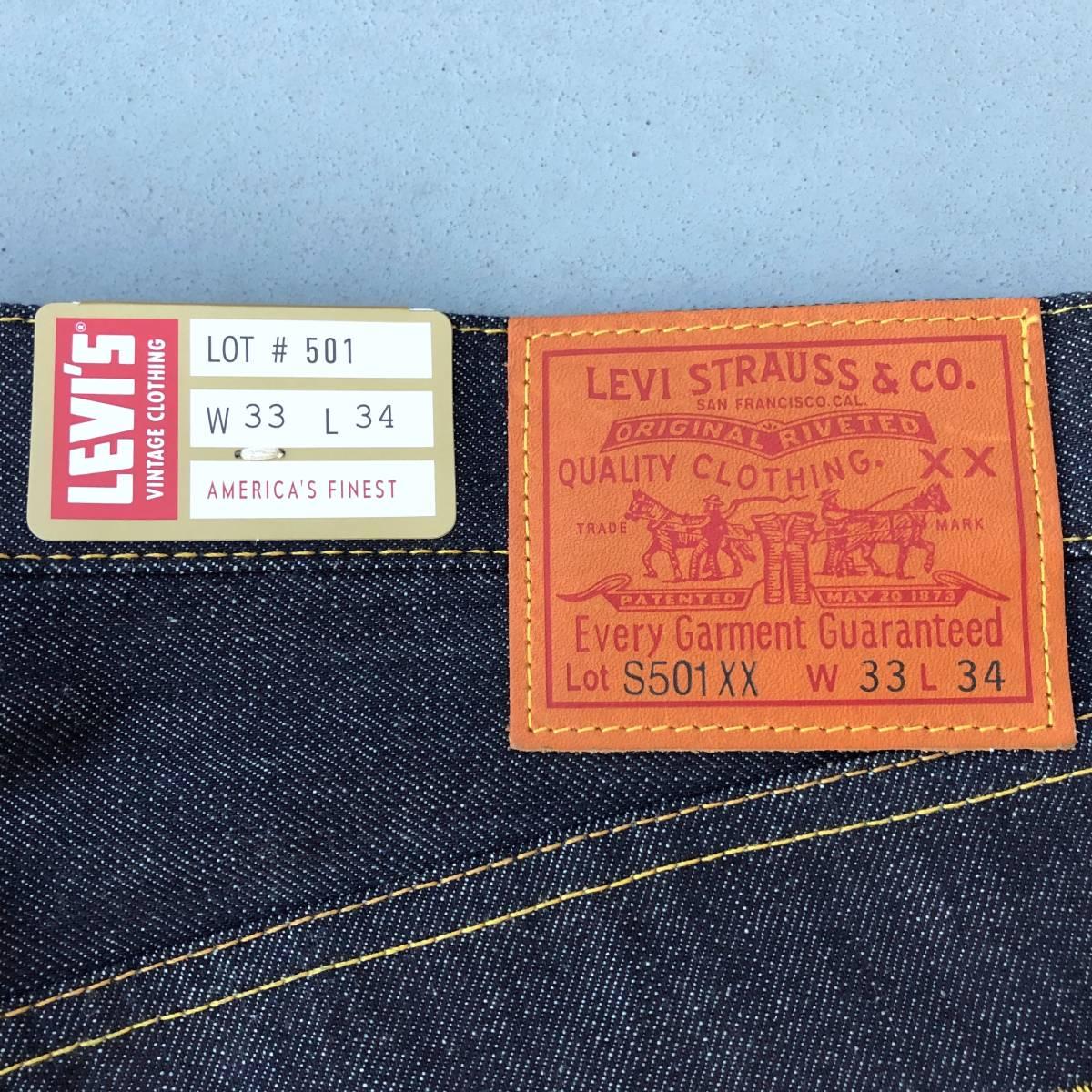 米国製1944年モデル 大戦 LEVI'S VINTAGE CLOTHING S501XX 44501-0068 W33 L34 リジッド 新品 アメリカUSA製 LVC 40s コーンミルズ デニム_画像2