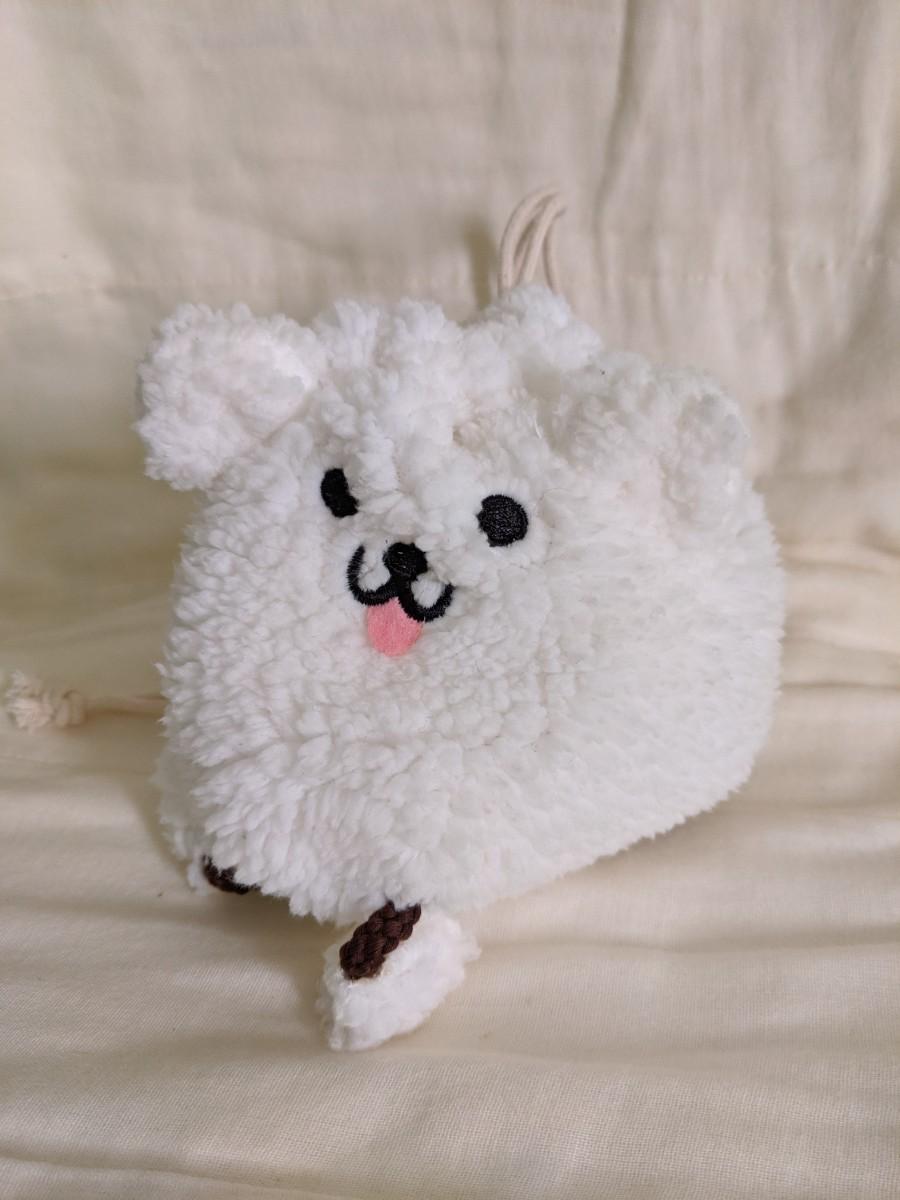 ポーチ 犬型(プードル・マルチーズ他) もふもふ小物入れ
