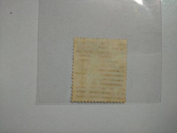 使用済み 航空切手 大仏航空 70円 NO.212_画像3