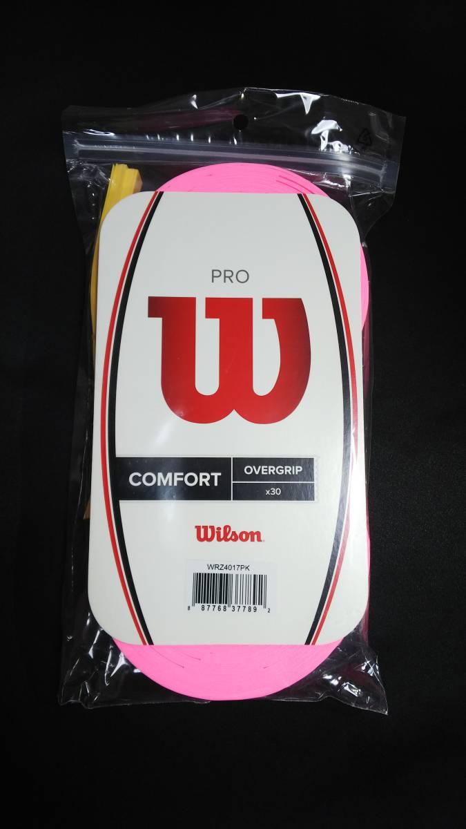 ■即決■ウィルソン( WILSON ) グリップテープ◆30本入(ピンク) _画像1