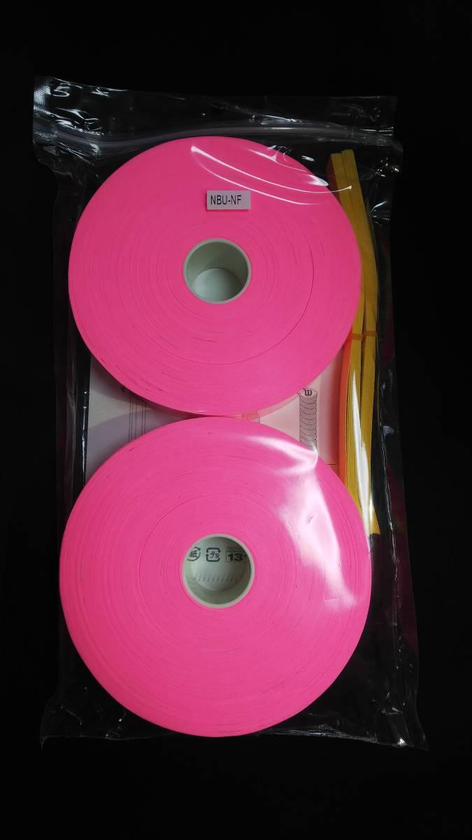■即決■ウィルソン( WILSON ) グリップテープ◆30本入(ピンク) _画像2