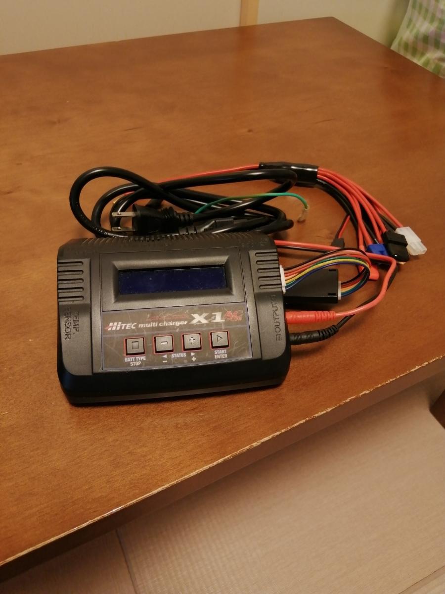 いろんな種類のバッテリが充電可能