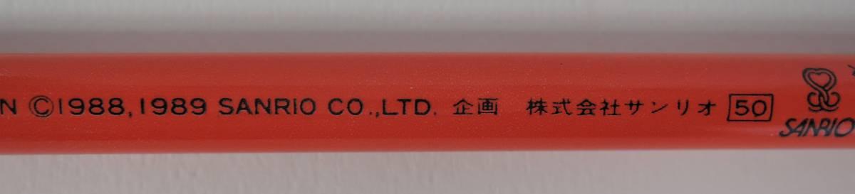☆A02■けろけろけろっぴ あかえんぴつ/赤鉛筆■1989未使用_画像2