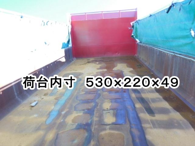 「★ダンプ/三菱スーパーグレート/H19年★」の画像3