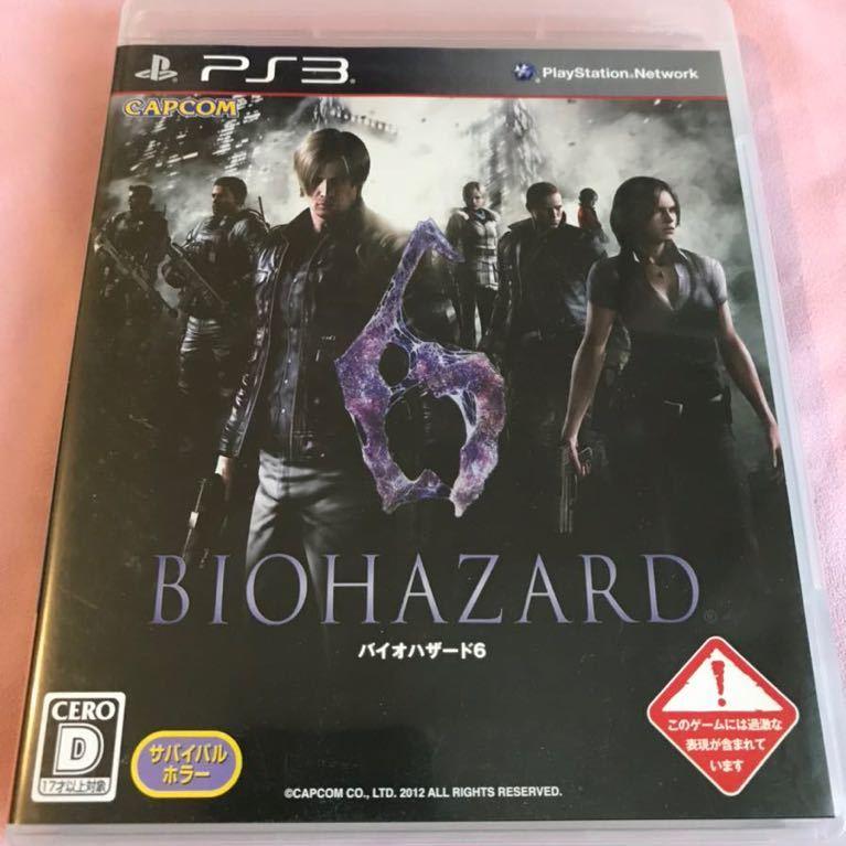 【送料込】PS3 バイオハザード6 BIOHAZARD6