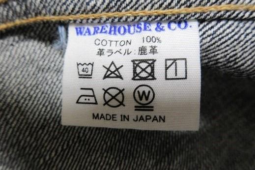 WAREHOUSE/ウエアハウス Lot2001XX 1st TYPE 42インチ アメカジ 定番 ヴィンテージ デニム デニムジャケット _画像4