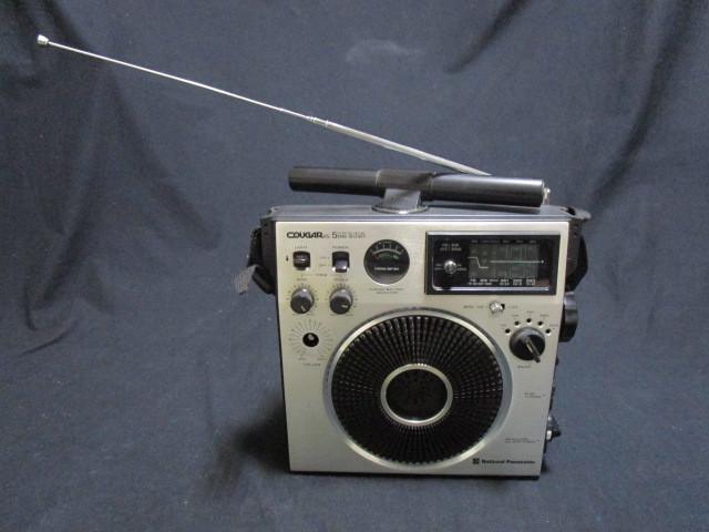 禁煙環境で保管 昭和レトロ 懐かしのBCLラジオ 深夜放送の友 ナショナル クーガ RF-1150 少々難ありも完動品