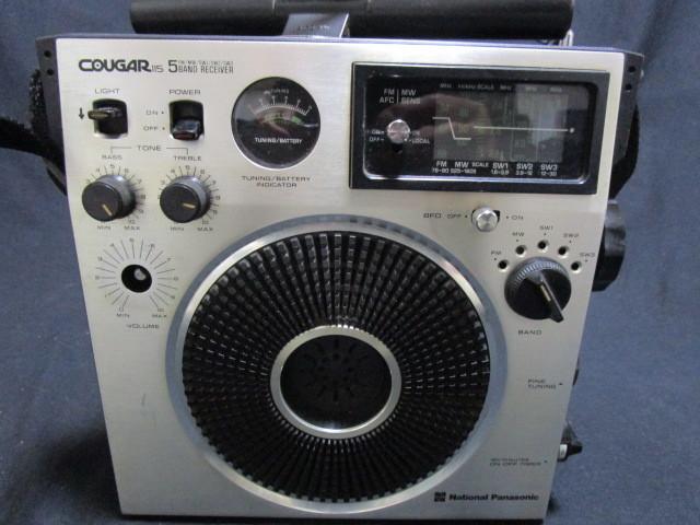 禁煙環境で保管 昭和レトロ 懐かしのBCLラジオ 深夜放送の友 ナショナル クーガ RF-1150 少々難ありも完動品_画像2