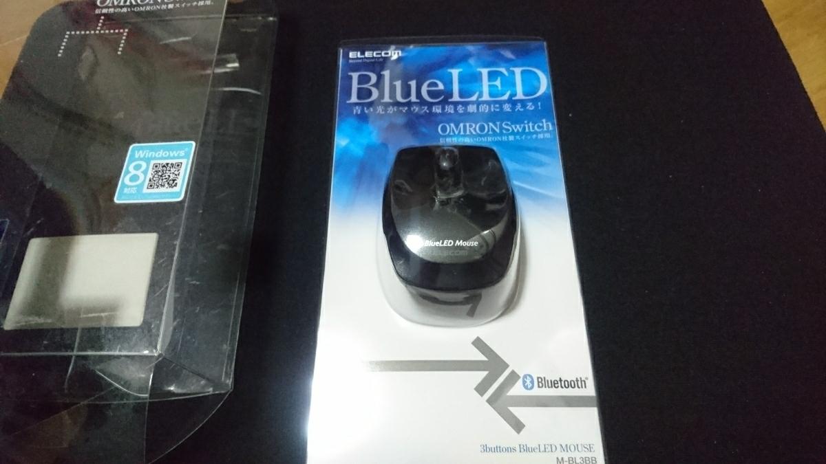【未使用品】【撮影開封のみ】折りたたみ式Bluetoothキーボード、小型マウス【送料無料】_画像7