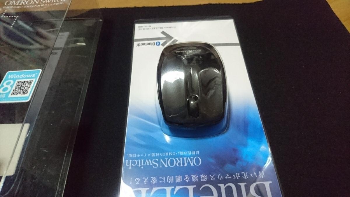 【未使用品】【撮影開封のみ】折りたたみ式Bluetoothキーボード、小型マウス【送料無料】_画像8