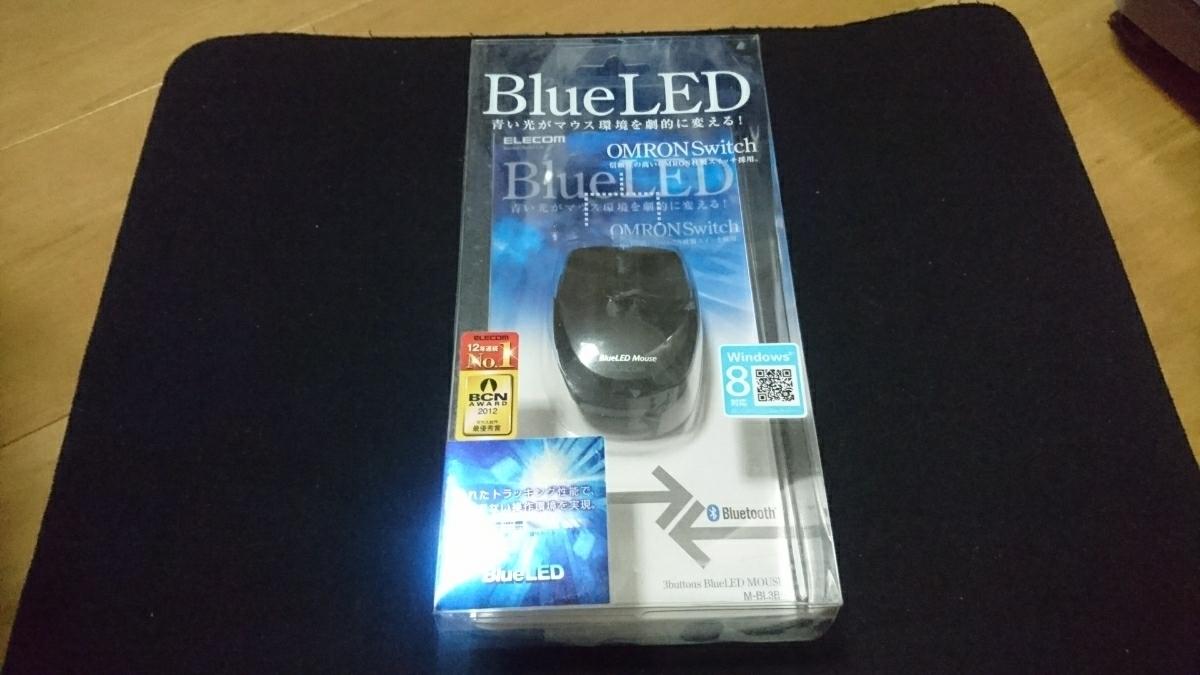 【未使用品】【撮影開封のみ】折りたたみ式Bluetoothキーボード、小型マウス【送料無料】_画像6