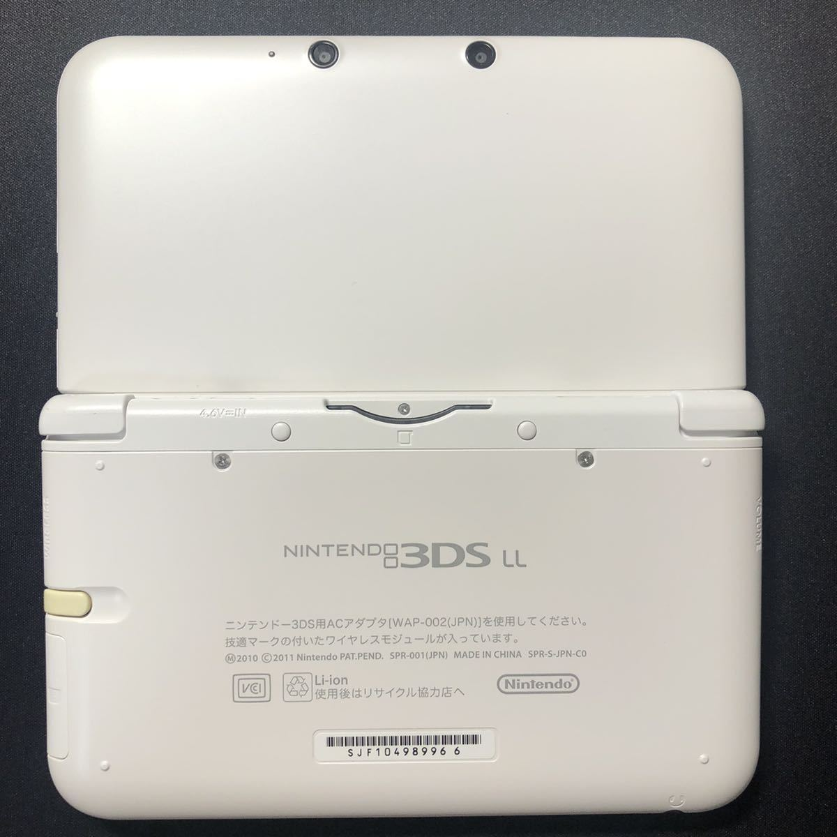 送料無料 偽トロキャプチャー Nintendo 3DS LL_画像3