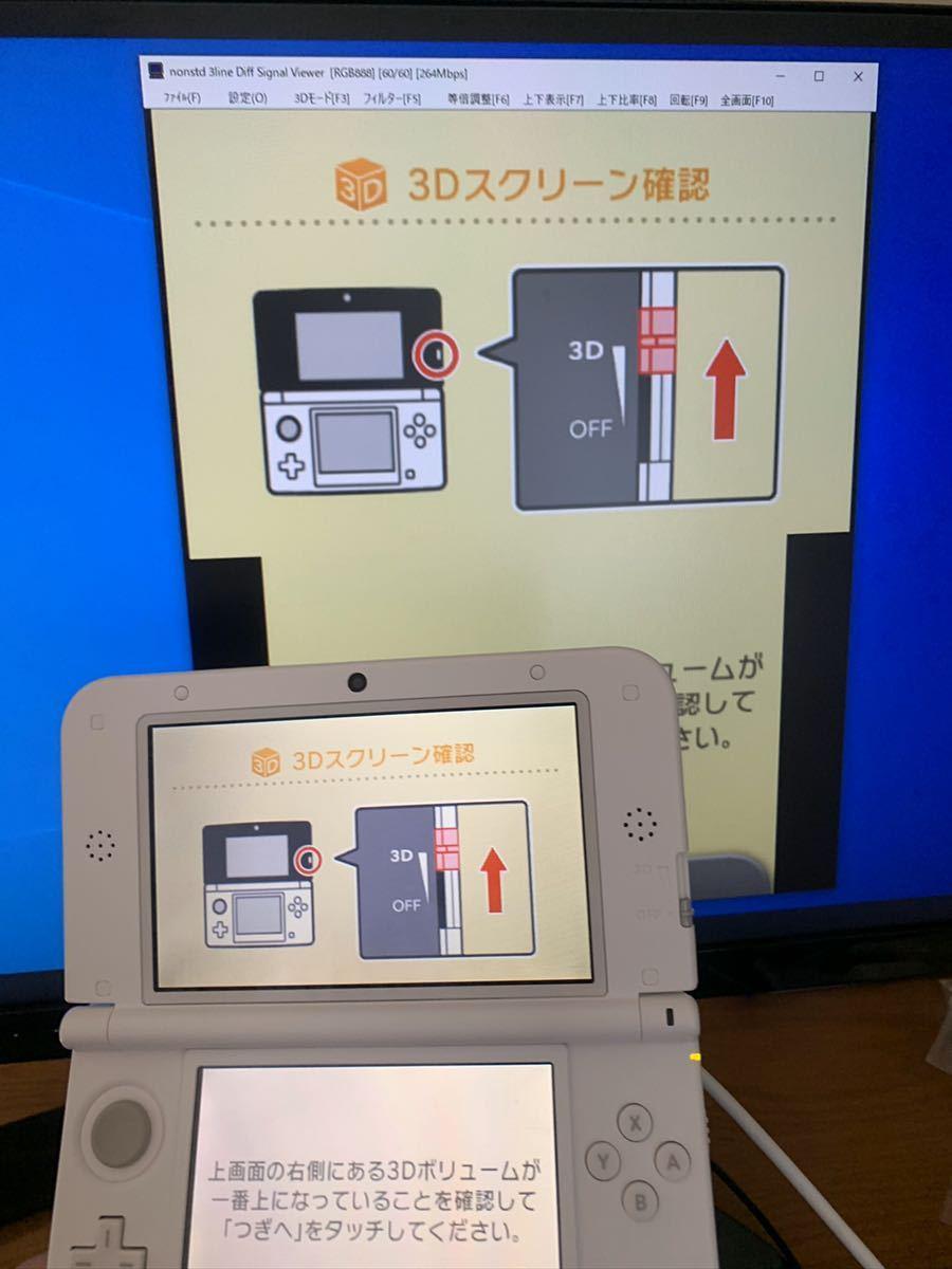 送料無料 偽トロキャプチャー Nintendo 3DS LL_画像1