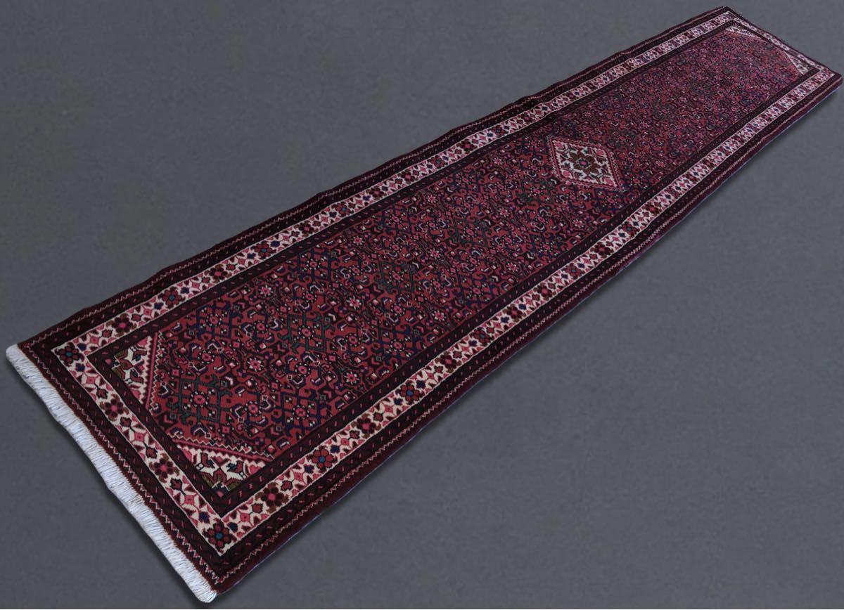 ホセイナバード ペルシャ絨毯 ランナー 427×87cm