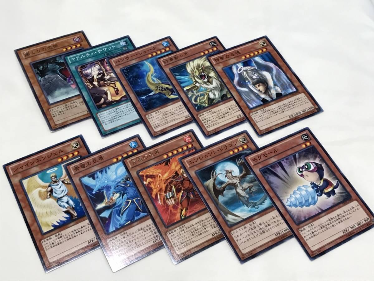 コナミ 遊戯王 オフィシャルカードゲーム デュエルモンスターズ 100枚セット No.8 レアあり? USED 送込み_画像6