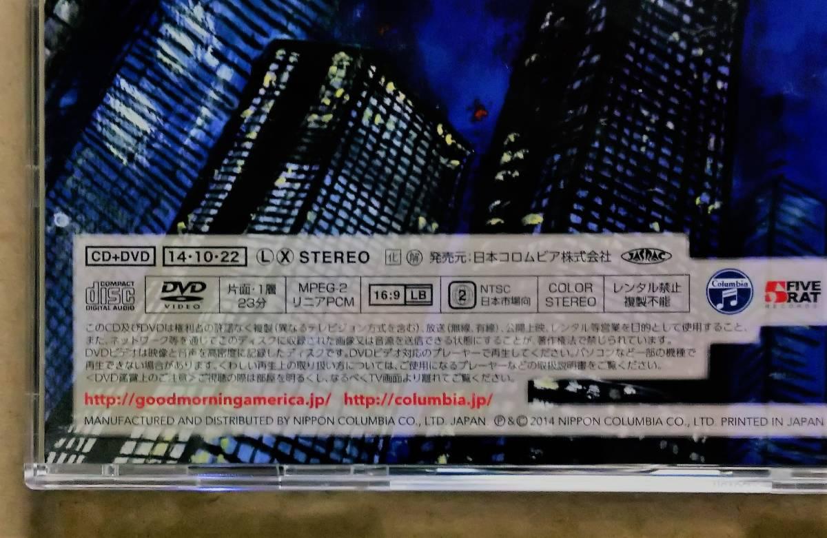 ♪即決/CD+DVD/グッドモーニングアメリカ/未来へのスパイラル・nトーキョーシティ/2枚セット_画像7