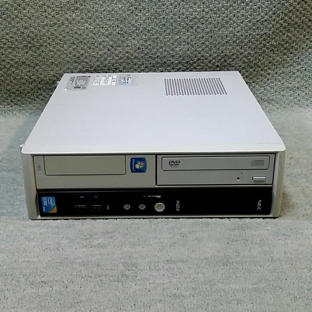 NEC Mate J ML-B PC-MJ32LLZCB ★ Core i3-550 3.20GHz/メモリ4GB/HDD160GB/DVD/office/Windows 10/Win 7 Professional/XP Pro Sp3_画像9
