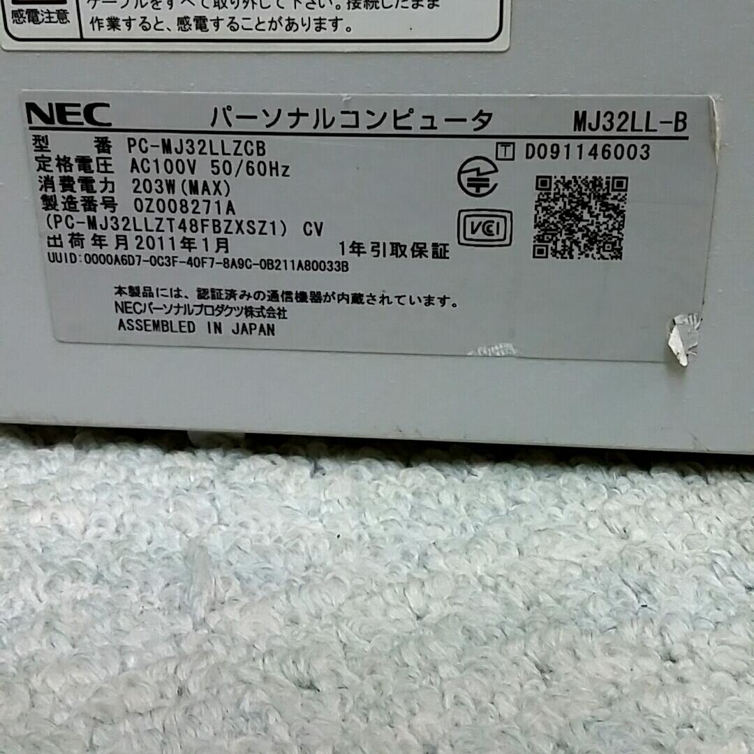 NEC Mate J ML-B PC-MJ32LLZCB ★ Core i3-550 3.20GHz/メモリ4GB/HDD160GB/DVD/office/Windows 10/Win 7 Professional/XP Pro Sp3_画像7