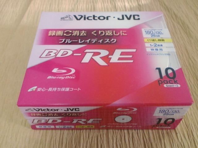 【Victor・JVC】ビクター BD-RE 1~2倍速 映像用 25GB フルハイビジョン3時間録画 10pack5mmケース_画像1