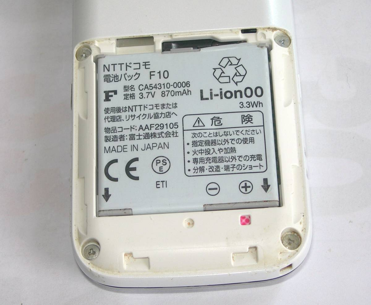 @特価でGO!NTTドコモ FOMA 携帯電話/ガラケー 富士通F-03A+電池F10 難ありジャンク_画像4