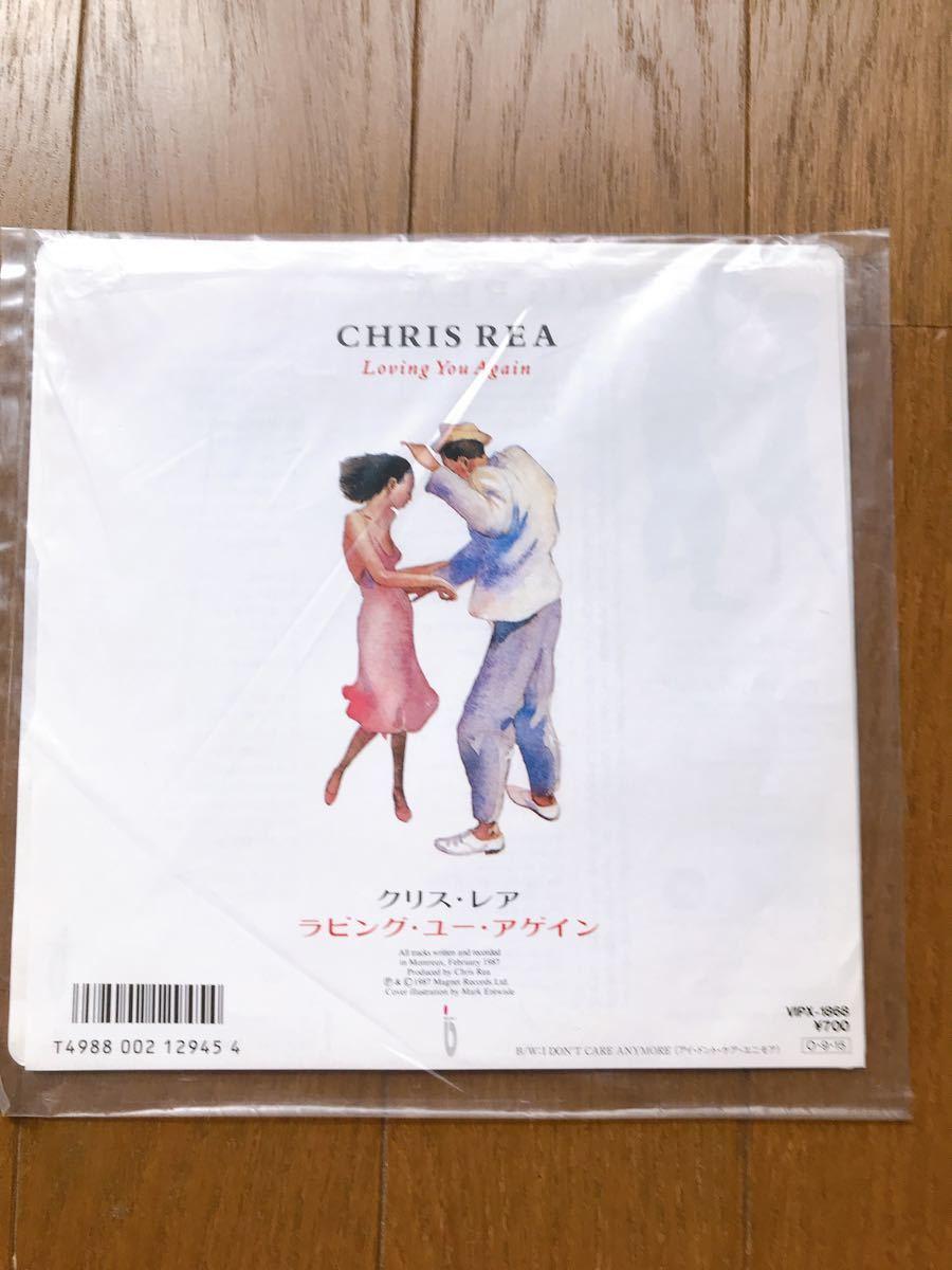 【貴重】シングル盤EPレコード クリス・レア ラビング・ユー・アゲイン