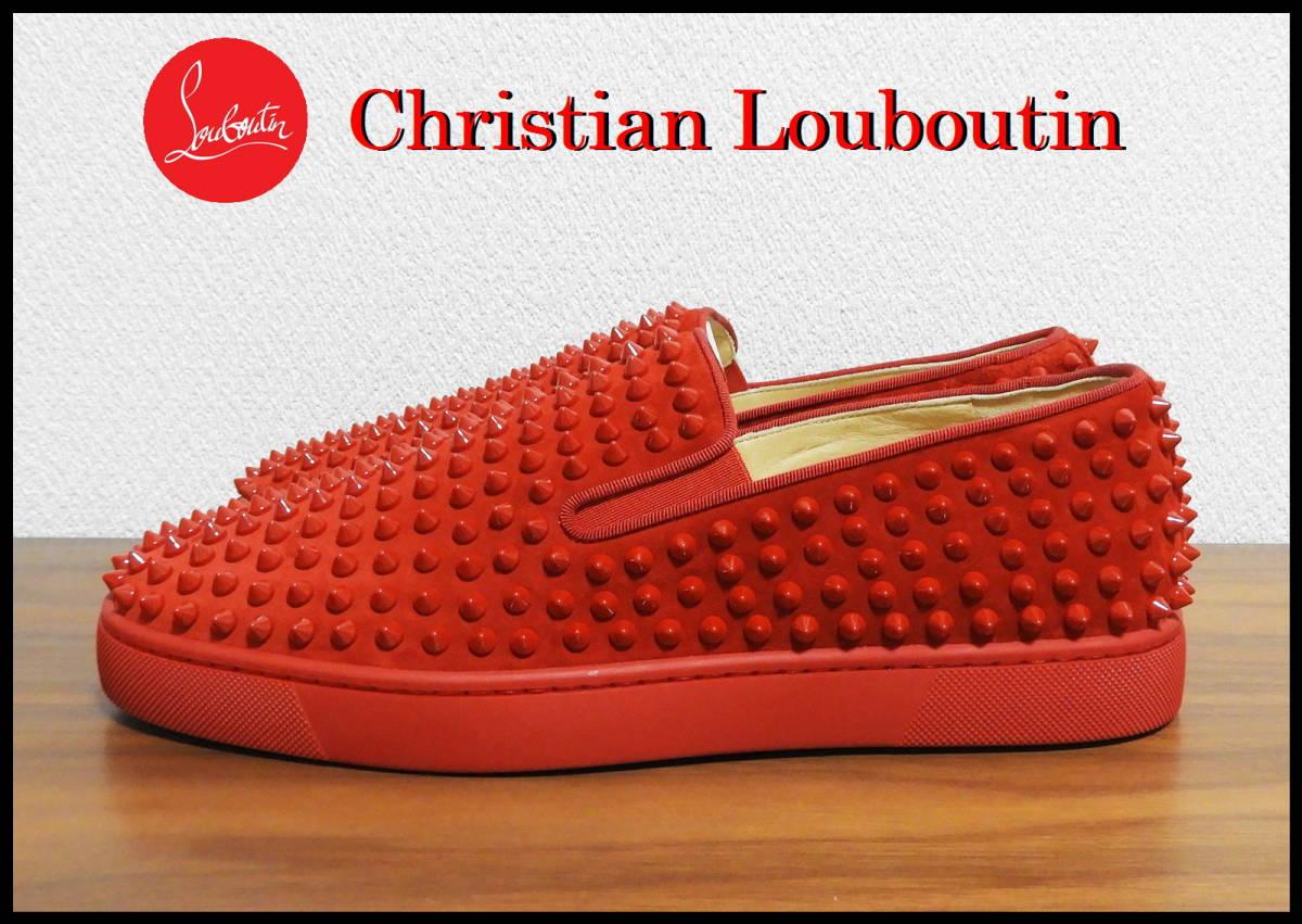 Christian Louboutin ローラーボート 正規品 新品 オールレッド メンズ スニーカー スリッポン 赤 41 1/2 クリスチャンルブタン スタッズ_画像5