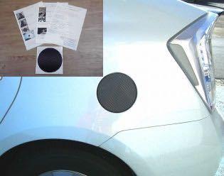 ①プリウス ZVW30用 バイザー有り用!カーボン調! 3Mダイノックピラーパネルシート!_画像2