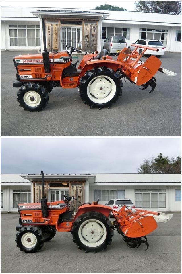 ヒノモト:日の本:E1804:現状車:トラクター:4駆:18馬力:耕運機:耕耘機:畑:田んぼ:E1804:HIKOUSEN_画像2