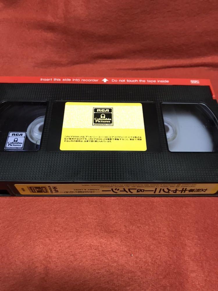 中古VHS/女刑事キャグニー&レイシー 公正な取り引き/タイン・デイリー、シャロン・グレス/劇場未公開未DVD_画像3