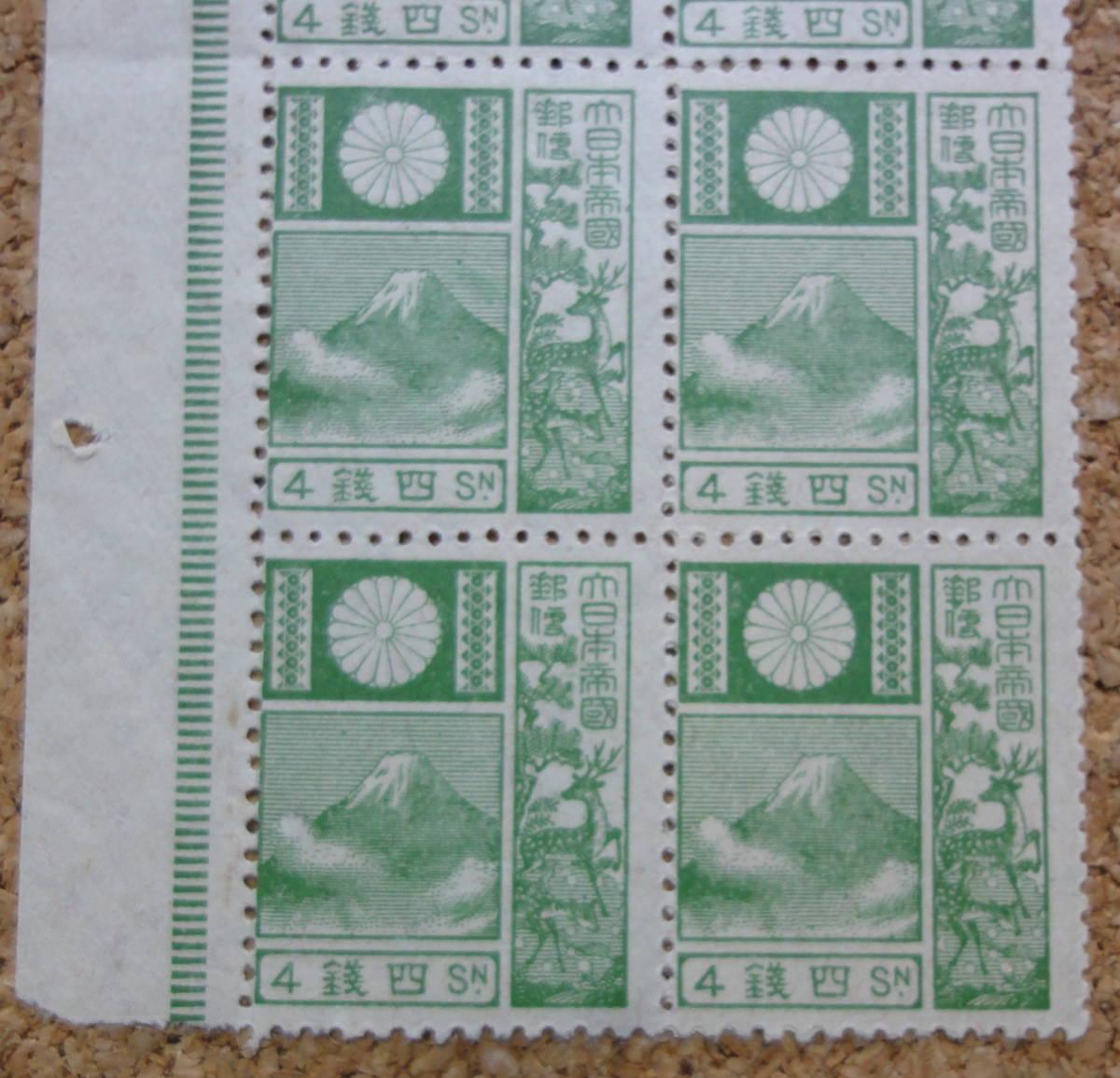 日本切手 旧版 富士鹿 4銭切手x10枚(内2枚が張り付き有り)  アンティーク未使用品20191007C_画像4