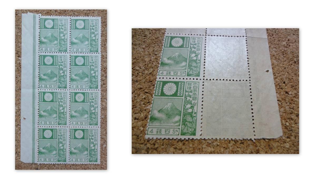 日本切手 旧版 富士鹿 4銭切手x10枚(内2枚が張り付き有り)  アンティーク未使用品20191007C_画像1