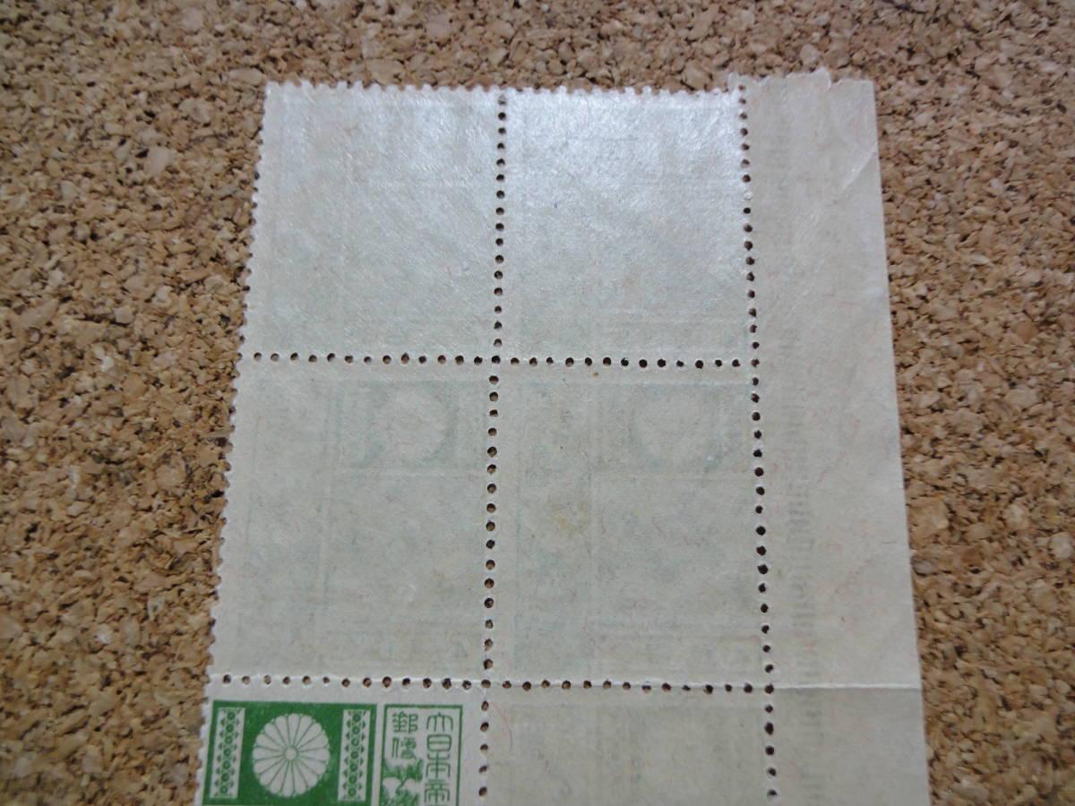 日本切手 旧版 富士鹿 4銭切手x10枚(内2枚が張り付き有り)  アンティーク未使用品20191007C_画像6