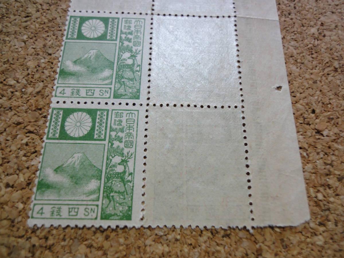 日本切手 旧版 富士鹿 4銭切手x10枚(内2枚が張り付き有り)  アンティーク未使用品20191007C_画像7