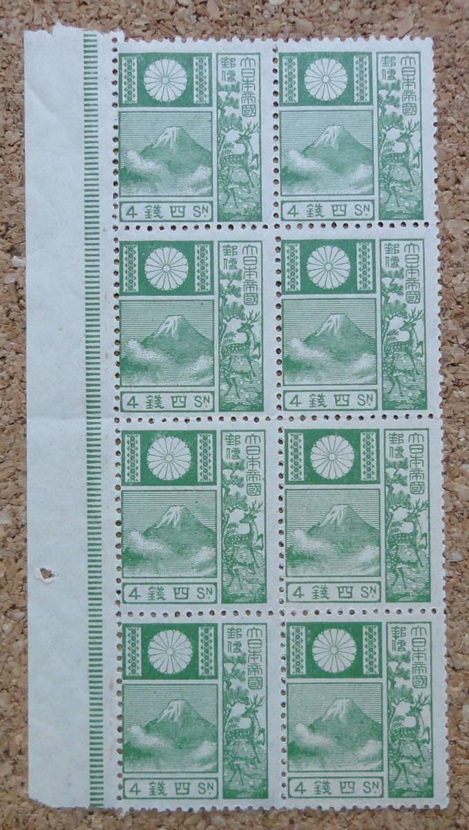 日本切手 旧版 富士鹿 4銭切手x10枚(内2枚が張り付き有り)  アンティーク未使用品20191007C_画像2