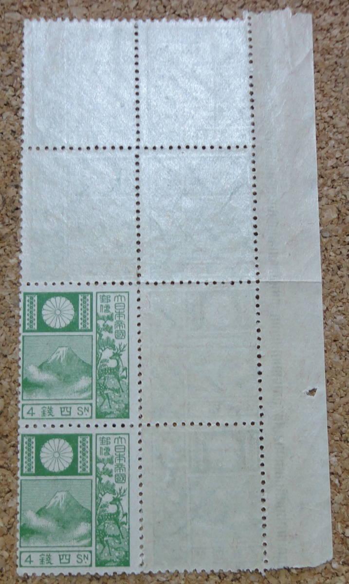 日本切手 旧版 富士鹿 4銭切手x10枚(内2枚が張り付き有り)  アンティーク未使用品20191007C_画像5