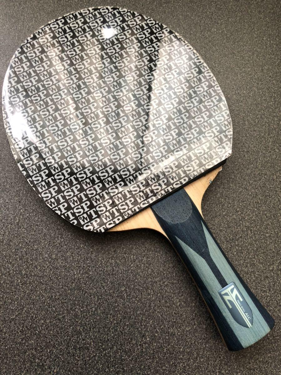 ティモボルALC Butterfly卓球ラケット カーボンラケット 狂 ファスタークG1付き