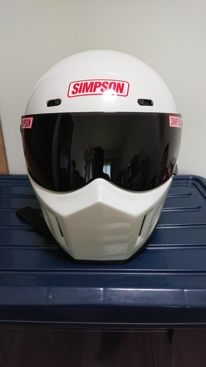 送料無料 シンプソン SIMPSON スーパーバンディット 格安出品 ヘルメット