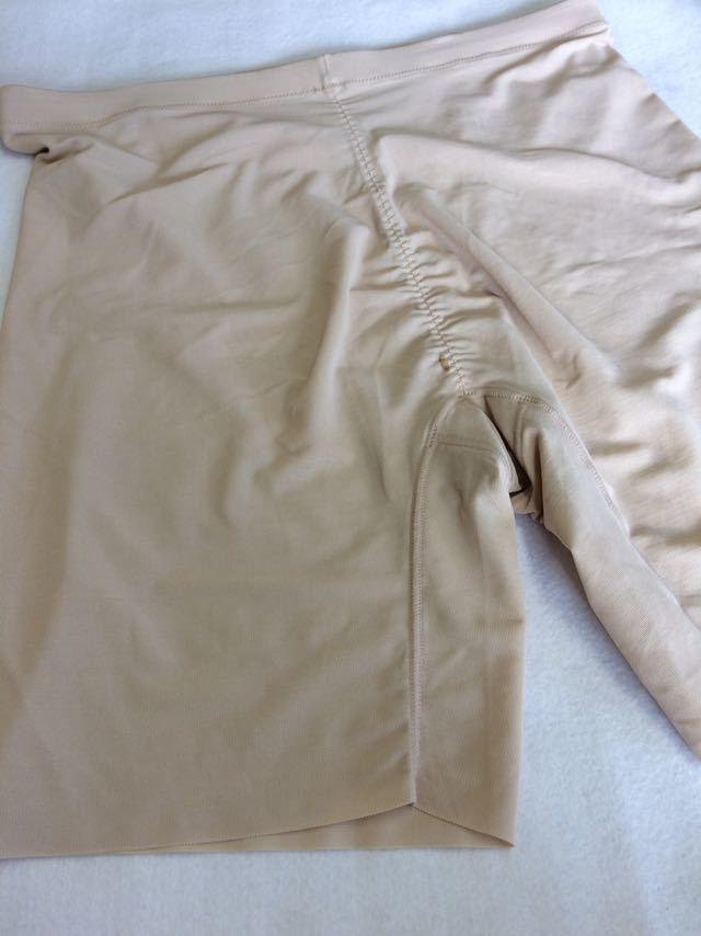ガードル ユニクロ ユニクロで裾上げ補正を20本以上してもらった私が全て教えますパート1
